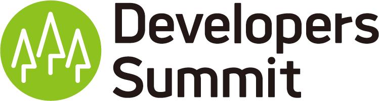 Developers Summit Logo